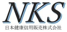 日本健康信用販売株式会社